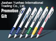 Jiashan Yunhao International Trading Co., Ltd.