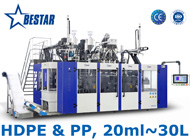 Suzhou Bestar Blow Molding Machinery Co., Ltd.