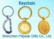 Shenzhen Pripeak Gifts Co., Ltd.