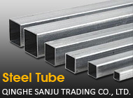 QINGHE SANJU TRADING CO., LTD.