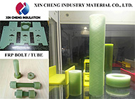XIN CHENG INDUSTRY MATERIAL CO., LTD.