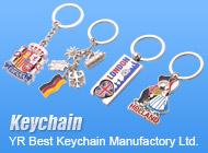 YR Best Keychain Manufactory Ltd.