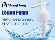 YUYAO MENG HONG PLASTIC CO., LTD.