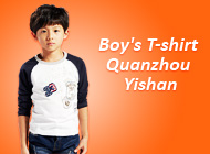 Quanzhou Yishan Garments Co., Ltd.