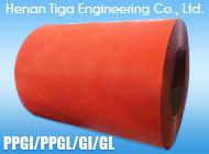Henan Tiga Engineering Co., Ltd.