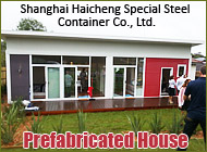 Shanghai Haicheng Special Steel Container Co., Ltd.
