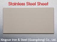 Xingyue Iron & Steel (Guangdong) Co., Ltd.