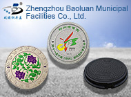 Zhengzhou Baoluan Municipal Facilities Co., Ltd.