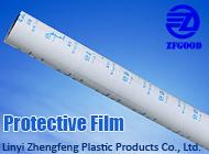 Linyi Zhengfeng Plastic Products Co., Ltd.