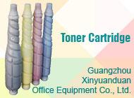 Guangzhou Xinyuanduan Office Equipment Co., Ltd.