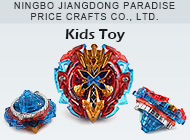 NINGBO JIANGDONG PARADISE PRICE CRAFTS CO., LTD.