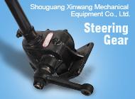 Shouguang Xinwang Mechanical Equipment Co., Ltd.
