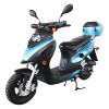 Gas Scooter - Zhejiang Peace Industry and Trade Co., Ltd.