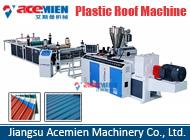Jiangsu Acemien Machinery Co., Ltd.