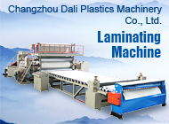 Changzhou Dali Plastics Machinery Co., Ltd.