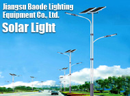 Jiangsu Baode Lighting Equipment Co., Ltd.