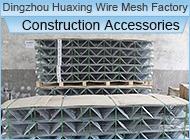 Dingzhou Huaxing Wire Mesh Factory