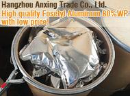 Hangzhou Anxing Trade Co., Ltd.