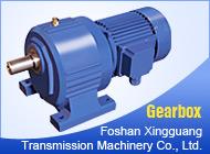 Foshan Xingguang Transmission Machinery Co., Ltd.
