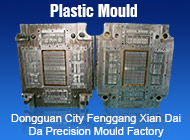 Dongguan City Fenggang Xian Dai Da Precision Mould Factory