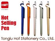 Tonglu Hot Stationery Co., Ltd.