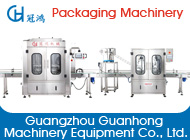 Guangzhou Guanhong Machinery Equipment Co., Ltd.