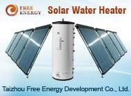 Taizhou Free Energy Development Co., Ltd.