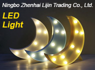 Ningbo Zhenhai Lijin Trading Co., Ltd.