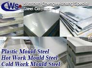 Kunshan Chengweishang Special Steel Co., Ltd.