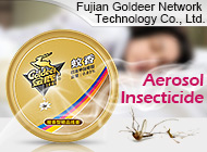 Fujian Goldeer Network Technology Co., Ltd.