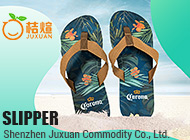Shenzhen Juxuan Commodity Co., Ltd.