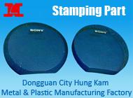 Dongguan City Hung Kam Metal & Plastic Manufacturing Factory