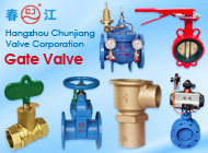 Hangzhou Chunjiang Valve Corporation