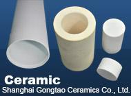 Shanghai Gongtao Ceramics Co., Ltd.