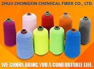 ZHUJI ZHONGXIN CHEMICAL FIBER CO., LTD.