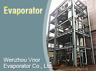 Wenzhou Vnor Evaporator Co., Ltd.