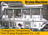 Changzhou Hengcheng First Drying Equipment Co., Ltd.