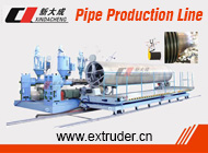 Qingdao Xindacheng Plastic Machinery Co., Ltd.