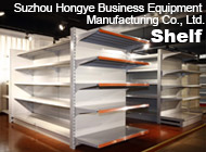 Suzhou Hongye Business Equipment Manufacturing Co., Ltd.