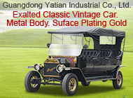 Guangdong Yatian Industrial Co., Ltd.