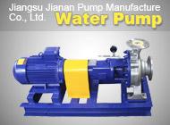 Jiangsu Jianan Pump Manufacture Co., Ltd.