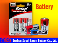 Suzhou South Large Battery Co., Ltd.
