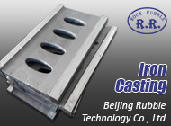 Beijing Rubble Technology Co., Ltd.