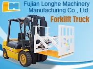 Fujian Longhe Machinery Manufacturing Co., Ltd.