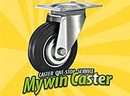 Ningbo Mywin Caster Co., Ltd.