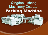 Qingdao Lisheng Machinery Co., Ltd.
