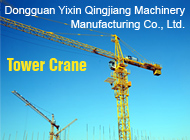 Dongguan Yixin Qingjiang Machinery Manufacturing Co., Ltd.