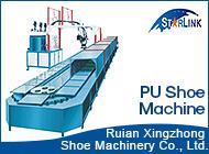 Ruian Xingzhong Shoe Machinery Co., Ltd.