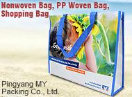 Pingyang MY Packing Co., Ltd.