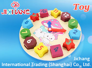 Jichang International Trading (Shanghai) Co., Ltd.